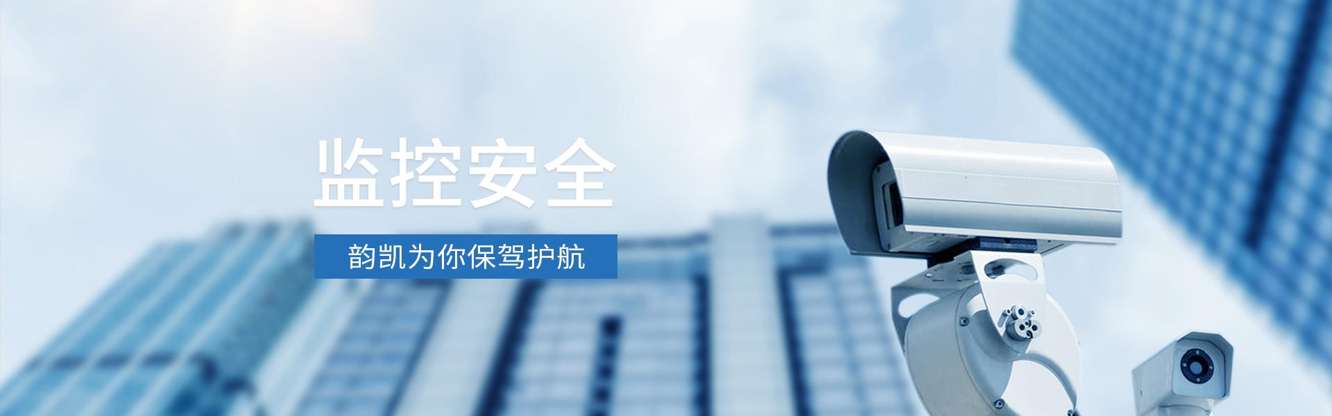 上海安防工程
